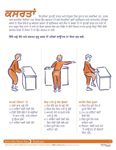 IMG FallPrevention_Exercises_Punjabi_Page_1